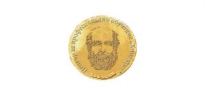 Hippocrates Association