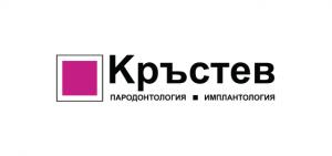 AIPPMCDM Dr. Presian Krastev EOOD.